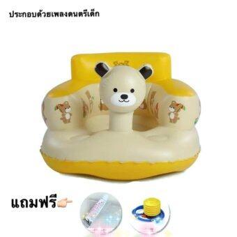 เก้าอี้เป่าลมเสริมพัฒนาการของเด็ก -- สีเหลือง(ลายการ์ตูน)