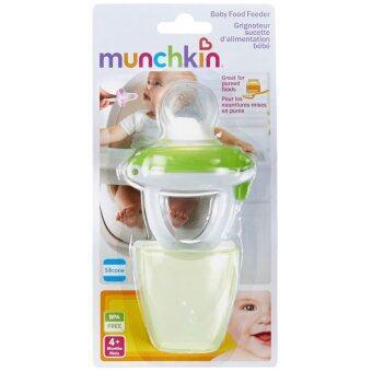 Munchkin Baby Food Feeder (สีเขียว)