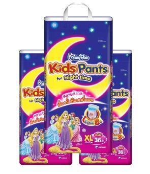 ขายยกลัง!Mamy poko Kids Pants Night time XL36 แพ็ค 3 (สำหรับเด็กหญิง)
