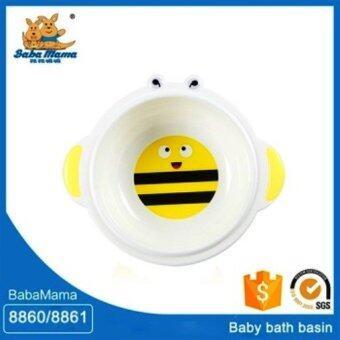 Babamama อ่างล้างหน้าสำหรับเด็กพลาสติก รุ่น 8860 สีเหลือง