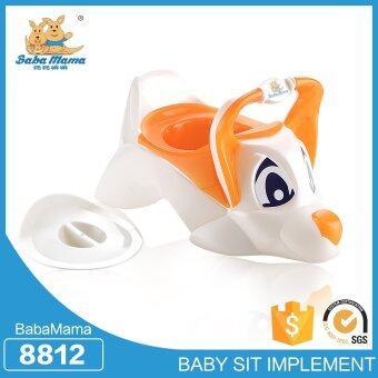Babamama กระโถนโถสุขภัณฑสำหรับเด็กพลาสติก รูปสุนัข รุ่น 8812 สีขาวส้ม