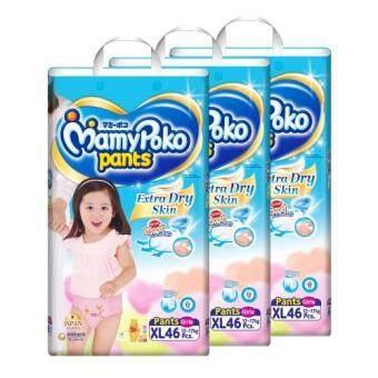 ขายยกลัง Mamy Poko Pants Extra dry skin ผ้าอ้อมกางเกง เด็กหญิง ไซส์ XL 3 แพ็ค 138 ชิ้น (แพ็คละ 46 ชิ้น)