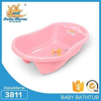 BabaMama อ่างอาบน้ำสำหรับเด็ก ขนาดกลาง รุ่น 3811 สีชมพู