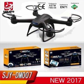 Drone ติดกล้อง NEW WiFi พร้อมระบบถ่ายทอดสดแบบ Realtime สามารถต่อดูภาพผ่านมือถือได้ทันที(NEW มีระบบ กันหลงทิศ)