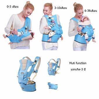 เป้อุ้มเด็กแบบมีที่นั่ง มัลติฟังชั้น ใช้ได้ตั้งแต่ แรกเกิด-3 ปี อุ้มได้ท่านอน ท่านั่ง