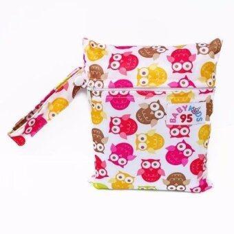 BABYKIDS95 ถุงผ้ากันน้ำ เอนกประสงค์ มินิไซส์ ขนาด 16*20 ซม. (สีขาวลายนกฮูก)(White)