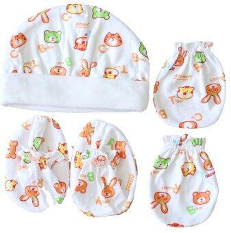 Attoon ชุดหมวก ถุงมือ ถุงเท้า เด็กแรกเกิด ผ้า Cotton - สีส้ม