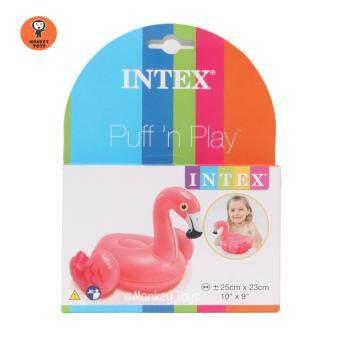 ของเล่นในน้ำ ฟลามินโก Flamingo Water Toys INTEX