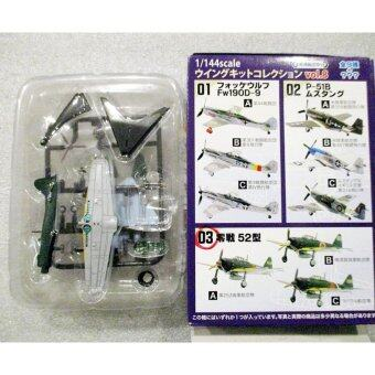F-toys โมเดลเครื่องบินจำลอง ขนาด 1/144 ชุด Wing Kit 8 ครื่องบินรบใบพัด ตัวพิเศษ SP3 Type 52 Mitsubishi A6M Zero