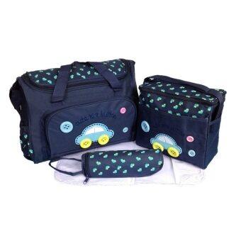 Kidsmile กระเป๋าสัมภาระคุณแม่ (สีกรม)