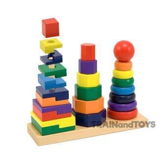 Trainandtoys ของเล่นเรียงซ้อนเรขาคณิต Geometric Stacker
