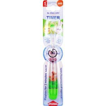 Dr. Phillips Flashing Timer Kids แปรงสีฟันไฟกระพริบ สำหรับเด็ก 3-7 ปี (DOG)