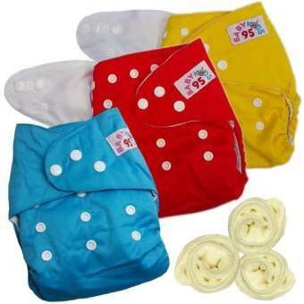 กางเกงผ้าอ้อมกันน้ำ+แผ่นซับไมโครฯ Size:3-16กก. เซ็ท3ตัว (Yellow/Red/Blue)