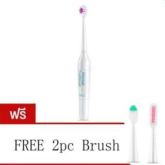 Family Pack แปรงสีฟันไฟฟ้า Electric Toothbrush (Blue) ฟรี 2pc Brush
