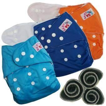 BABYKIDS95 กางเกงผ้าอ้อมกันน้ำ+แผ่นซับชาโคล Size:3-16กก. เซ็ท3ตัว (Orange/Dark Blue/Blue)