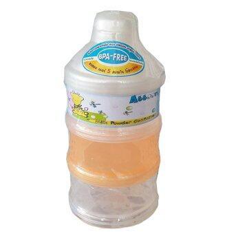 Attoon กระปุกแบ่งนมผง แบบ 3 ชั้น 1 ชิ้น Powder Container (1 แพ็ค)