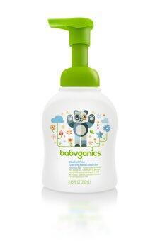 BabyGanics โฟมล้างมือสูตรไม่ต้องล้างน้ำออก แบบไม่มีกลิ่น ขนาดขนาด 250 มล.