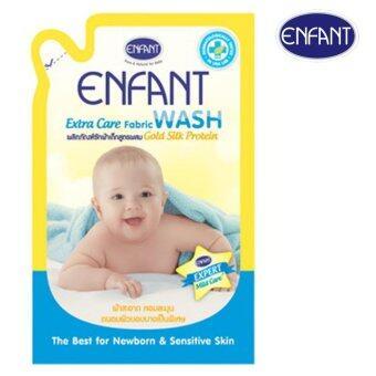 ENFANT น้ำยาซักผ้าสำหรับเด็กอ่อน Enfant Extra Care Fabric Wash สูตรผสม Gold Silk Protein ขนาด 700 มล.