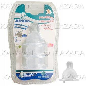 Attoon จุกนมพิเศษ Hidroginic มีรูระบายอากาศ size S