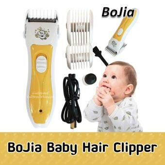 Kidsza BoJia ปัตตาเลี่ยนตัดผมเด็ก ไร้สาย