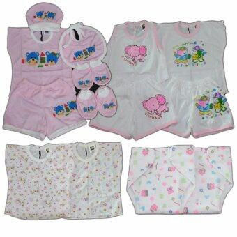 BABYKIDS95 ชุดเด็กอ่อน แรกเกิด-6 เดือน รวม 16 ชิ้น (cc-045)