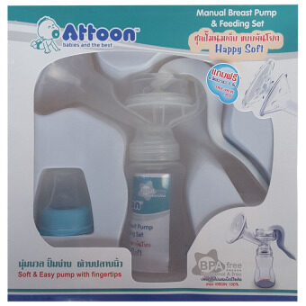 Attoon ชุดปั๊มนมเก็บ แบบคันโยกแอตตูน Happy Soft (สีฟ้า)