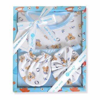 Babybrown Giftset กล่อง สำหรับเด็กแรกเกิด ชุด 4 ชิ้น สีฟ้า