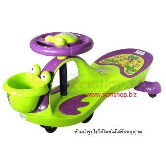 SCM Shopดุ๊กดิ๊กขาไถคันใหญ่ ของเล่นเด็ก LEBEL Swing Car มีเสียงเพลง มีตระกร้าหน้ารูปกบ(สีเขียว)