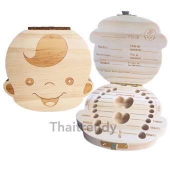 ThaiTrendy กล่องไม้เก็บฟันน้ำนม สำหรับเด็กผู้ชาย