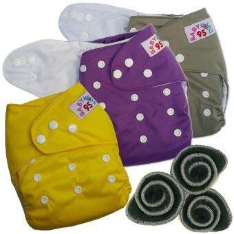 BABYKIDS95 กางเกงผ้าอ้อมกันน้ำ+แผ่นซับชาโคล Size:3-16กก. เซ็ท3ตัว (Grey/Purple/Yellow)