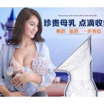 ชุดคู่สุดคุ้ม ปั้มนมสุญญากาศ manqin Silicone Breast Milk Saver 90ML (2 pcs) (image 1)
