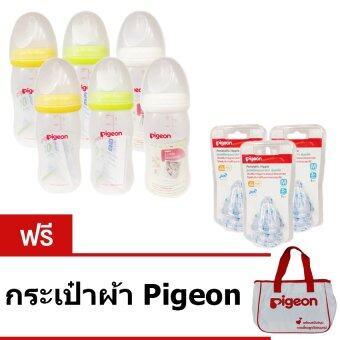 PIGEON ขวดนม PPWN รุ่น PG0086401 ขนาด 4 ออนซ์ 6 ขวด + จุกเสมือนนมมารดา รุ่นพลัส Size M 2อัน/แพ็ค 3 แพ็ค ฟรี กระเป๋าผ้า Pigeon