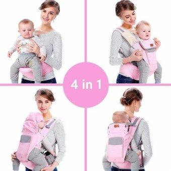 sureshopping เป้อุ้มเด็ก เป้สะพายเด็ก เป้อุ้มทารก เป้อุ้ม Baby Carrier รุ่นขายดี สีชมพู พลาสเทล (image 0)