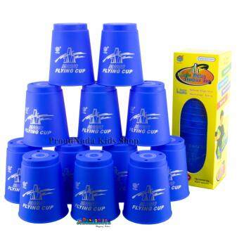Harga ProudNada Toys Stack Cup เกมส์เรียงแก้ว(สีน้ำเงิน) Magic flying stacked cup 12 PCS Rapid cup NO.P12