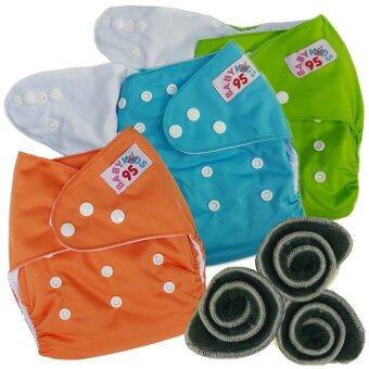BABYKIDS95 กางเกงผ้าอ้อมกันน้ำ+แผ่นซับชาโคล Size:3-16กก. เซ็ท3ตัว (Green/Blue/Orange)