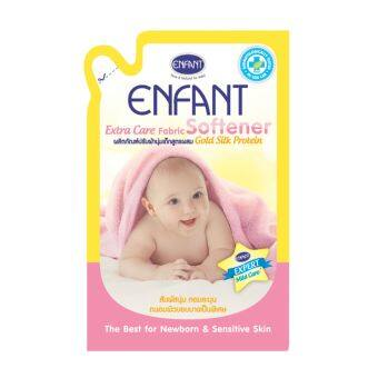 ENFANT ผลิตภัณฑ์ปรับผ้านุ่มสำหรับเด็กแรกเกิดและถนอมผิวบอบบาง สูตรผสม Gold Silk Protein 700มล.