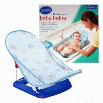 Carter's เปลอาบน้ำ ที่รองอาบน้ำ (สีฟ้า)