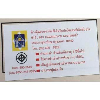 Thaitrendy Winkel ยางกัด พร้อมของเล่นเขย่าแบบมีเสียง (image 2)