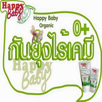 Happy Baby โลชั่นกันยุงออร์แกนิคสำหรับเด็ก ขนาด 60ml. (image 2)