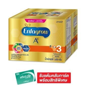 ENFAGROW เอนฟาโกร นมผงสำหรับเด็ก เอพลัส 3 360ํ ดีเอชเอพลัส เอ็มเอฟจีเอ็ม โปร รสจืด 1650 กรัม