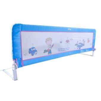 New Mumbaby ที่กั้นกันเด็กตกเตียง ขนาด 150X58 CM. (สีฟ้า)
