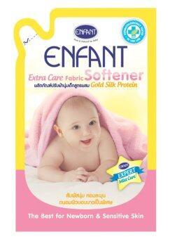 Enfant น้ำยาปรับผ้านุ่ม ชนิดเติม สูตรอ่อนโยน ถนอมผิวบอบบาง ขายยกลัง! (700 ml x 12)
