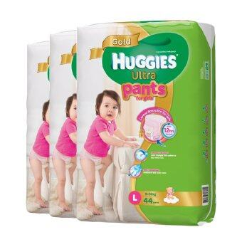 ขายยกลัง! Huggies Ultra Gold แบบกางเกง ไซส์ L 44 ชิ้น 3 แพ็ก สำหรับเด็กหญิง