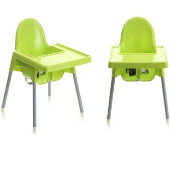 Babyhood เก้าอี้นั่งทานข้าวทรงสูง ปรับได้ 2 ระดับ (สีเขียว)