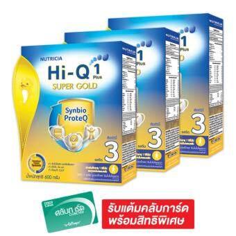 Hi-Q ไฮคิว นมผง 1พลัส 3 ซูเปอร์โกลด์ SYNBIO PROTEQ รสจืด 600 กรัม (แพ็ค 3 กล่อง)