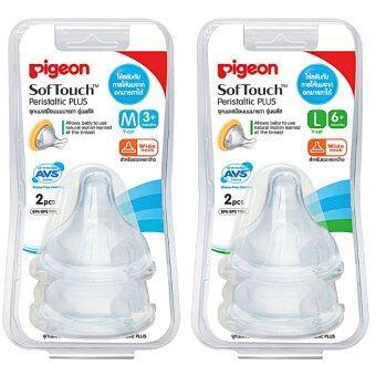 PIGEON จุกเสมือนนมมารดา รุ่น พลัสSoftouchแพ็คคู่2แพ็ค(M 2ชิ้น, L 2ชิ้น)