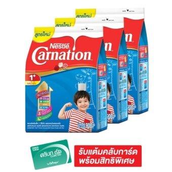 CARNATION คาร์เนชั่น นมผงสำหรับเด็ก 1 พลัส รสน้ำผึ้ง 900ก. (แพ็ค 3 ถุง)