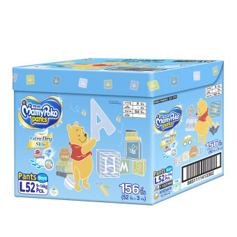 Mamy Poko กางเกงผ้าอ้อมไซส์ L 156 ชิ้น รุ่น Extra Dry Skin Toy Box กล่องเก็บของเล่น (เด็กชาย)