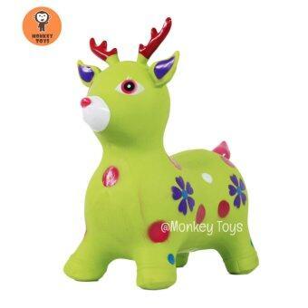 Monkey Toys ตุ๊กตายาง รูปสัตว์ (สีเขียว)