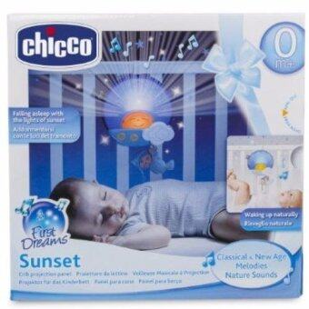 Harga Chicco Toys Sunset Cot Panel-Blue(Blue)